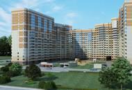 ЦДС вывела на рынок больше семисот квартир