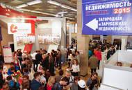 Участники выставки «Недвижимость от лидеров» предложат посетителям уникальные акции
