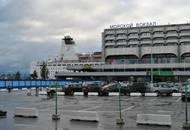 Новичок на сайте: ЖК«Дом у Морского вокзала»