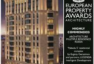 Архитектура дома премиум-класса «Победы, 5»  получила международное признание