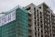 ЖК «Клубный дом на Котельнической набережной» могут не успеть построить в срок