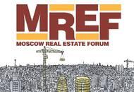 ГК «Гранель» выступит генеральным партнером MREF-2015