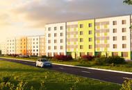 ЖК «Мандарин» аккредитован по программе «Ипотека с господдержкой»