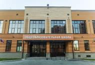 В Кудрово два застройщика построили школу