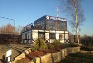 Компания IMD Group открыла новый офис продаж