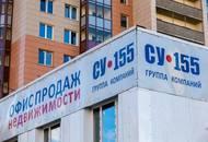 Компания «СУ-155» задолжала банку «Санкт-Петербург» 1 миллиард рублей
