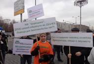 Московские обманутые дольщики вышли на митинг