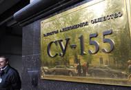 «СУ-155» погасило свыше 4 млрд рублей долгов