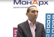 Интервью с представителем ГК «МонАрх»: на рынок Петербурга мы пришли не с одним проектом