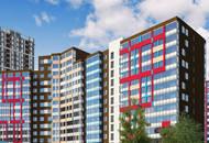 ЖК «Семь столиц»: в микрорайоне «Лондон» сданы первые дома