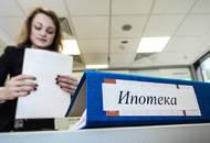 Министерство финансов увеличило лимиты выдачи льготной ипотеки некоторым банкам