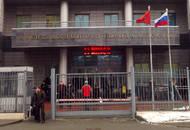 «Росбанк» подал заявление о банкротстве владельца «СУ-155»