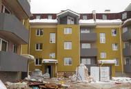 Квартиры в ЖК «Поливаново» планируют передать собственникам в феврале-марте 2016 года