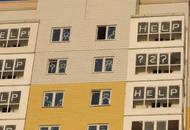 Дольщики ЖК «Каменка» и «Новая Каменка» написали на окнах недостроенных домов «HELP» и  «SOS»