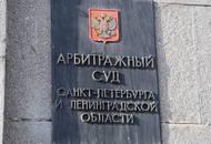 Подрядчик через суд пытается взыскать с застройщика IMD Group более 400 тысяч рублей