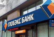 Банк «Глобэкс» снизил ставки по ипотеке
