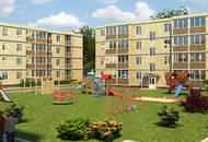 ФСК «Лидер» достроит жилой комплекс «Видный»