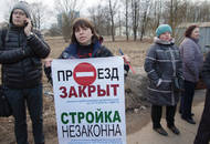 Защитники парка «Александрино» проведут одиночные пикеты у Смольного