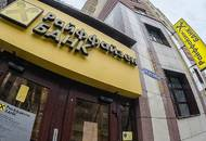 «Райффайзенбанк» снизил ставки по ипотечным кредитам
