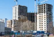 За последний год строительство ЖК «Босфор» заметно ускорилось