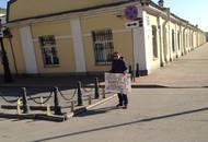 Дольщики ЖК «Екатерингоф» вышли на одиночные пикеты