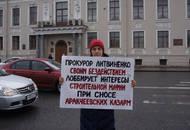 Градозащитники сообщают о начале сноса здания Аракчеевских казарм