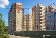 В ЖК «Любимое Домодедово» приступили к завершающей стадии строительства
