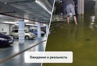 Фотоконкурс от «Квадрат.ру»: опубликованы первые снимки