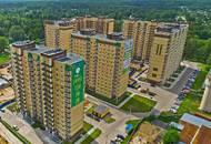 В ЖК «Зеленый Город» пройдёт распродажа квартир