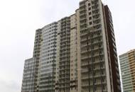 Дом №4 в ЖК «Мой город» введен в эксплуатацию