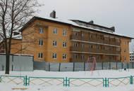 Администрация Ногинского района взяла под контроль МЖК «ЭкоГрад-Обухово»