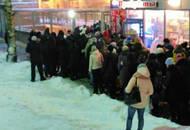У метро Девяткино скапливаются очереди пассажиров