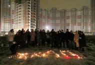 Дольщики ГК «Город» провели протестную акцию