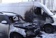 В ЖК «Атмосфера» подожгли машину во дворе жилых домов