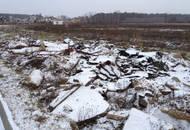Жители подмосковного «Павлово» заявили о незаконном строительстве