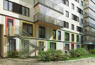 Корпус B1 жилого комплекса «Две Эпохи» выведен в продажу