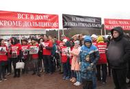 На митинг дольщиков ЖК «Нахабино Центральное» никто из властей не пришел