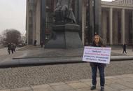 Обманутые дольщики ТиНАО проведут митинг у памятника Героям революции