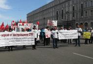 На первомайской демонстрации обманутые дольщики «наехали» на прокуратуру, суд и ЗакС