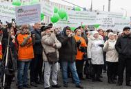 Обманутые дольщики «Царицыно» проведут митинг против программы реновации