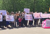 Обманутые дольщики составили резолюцию, адресованную президенту и уполномоченной по правам человека в РФ