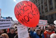 В Москве пройдет митинг против реновации и обманутых дольщиков