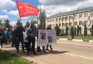 В Солнечногорске прошло шествие обманутых дольщиков трех долгостроев