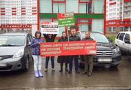 Дольщики ГК «Город» начали голодовку с требованием достроить их дома