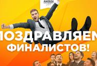 Оргкомитет премии назвал финалистов «Urban Awards Санкт-Петербург»