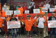 Неявка застройщика ЖК «Царицыно» на встречу в Госдуме заставила дольщиков снова митинговать