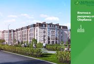 Для покупателей квартир от «Аквилон-Инвест» доступна «Ипотека в рассрочку»