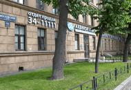 «Аквилон-Инвест» изменил график работы своего офиса в Петербурге