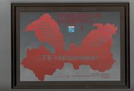ГК «Академия» признана лучшей начинающей компанией Ленобласти