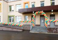 «Полис Групп» открыла новый детский сад в Мурино